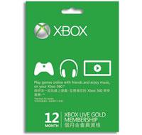 Xbox LIVE 十二個月金會員訂閱卡
