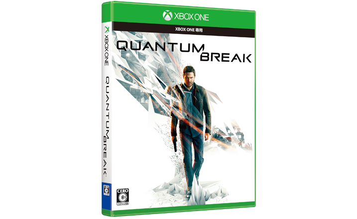 Quantum break box shot
