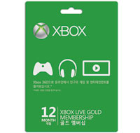 Xbox LIVE Gold Membership 12 Month