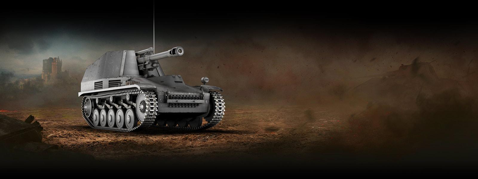 Tanque de artilharia