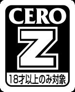 cero Z 18