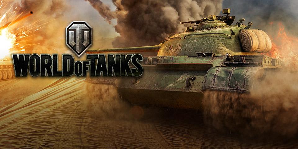 tank 59 WoT