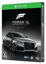 Forza Motorsport 5 限定版