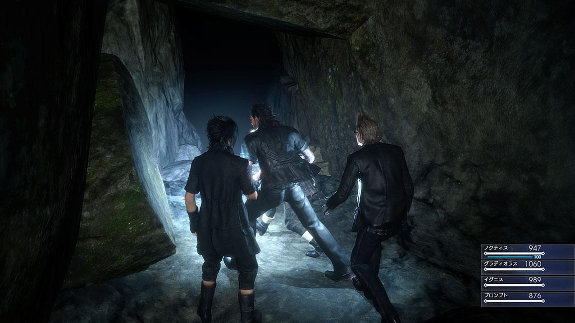 洞窟の探検