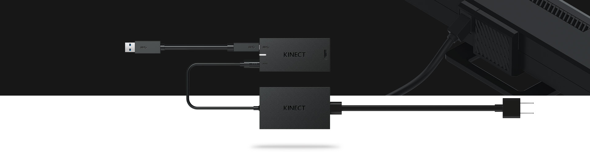 Kinect 어댑터