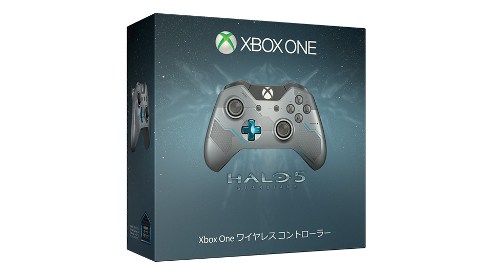 Limited edition controller Box