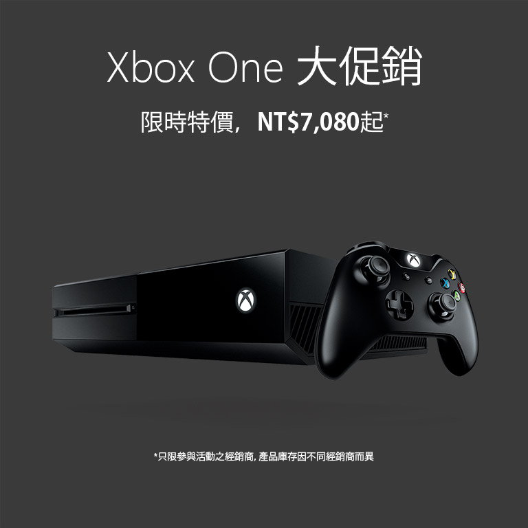 xbox one TPR