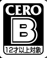 cero B 12