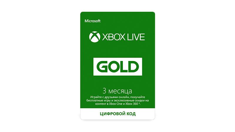 Играй онлайн с подпиской Xbox Live Gold по суперцене!