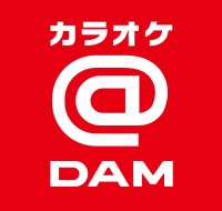 カラオケ@DAM