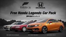 Honda Legends カー パック