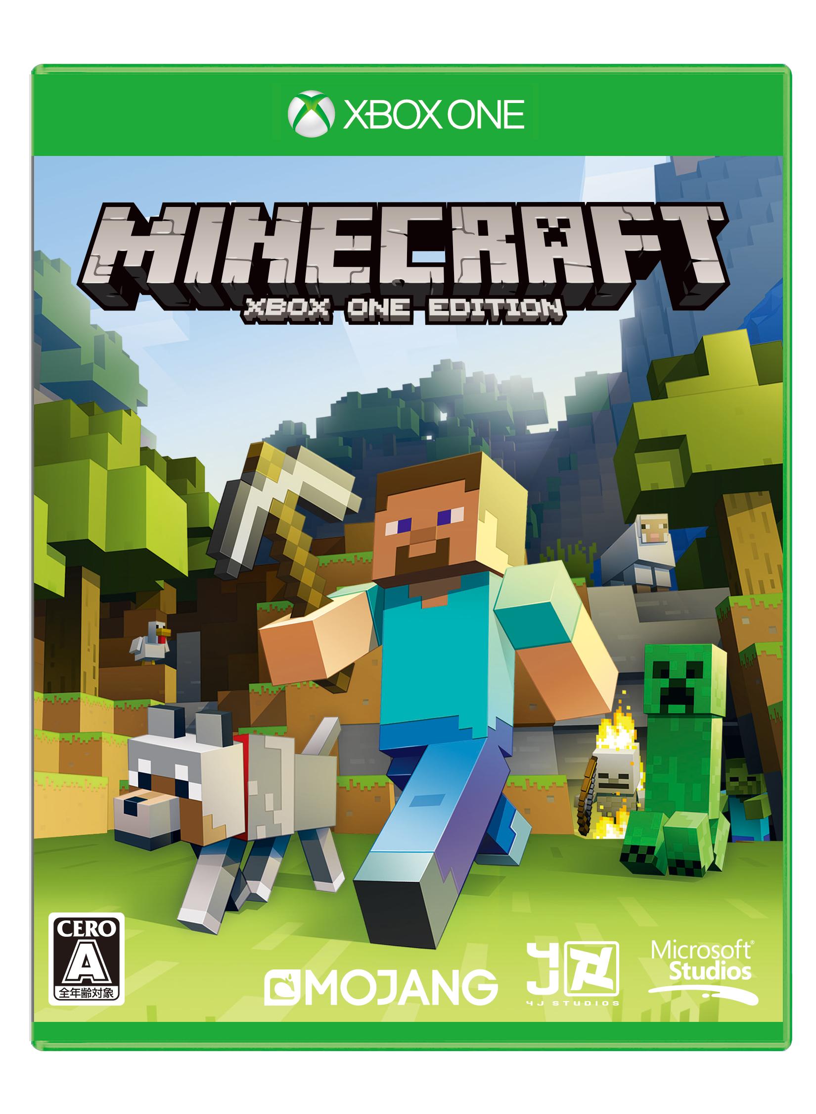 Minecraft Xbox One Edition ボックスの写真
