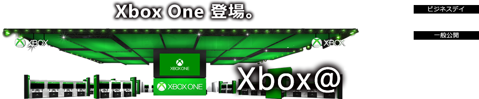 Xbox One 登場。Xbox@TGS 2014