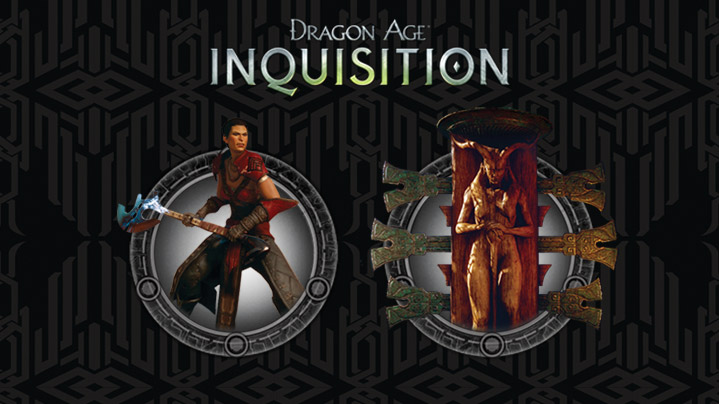 dragon age inquisition multiplayer how to get better gear