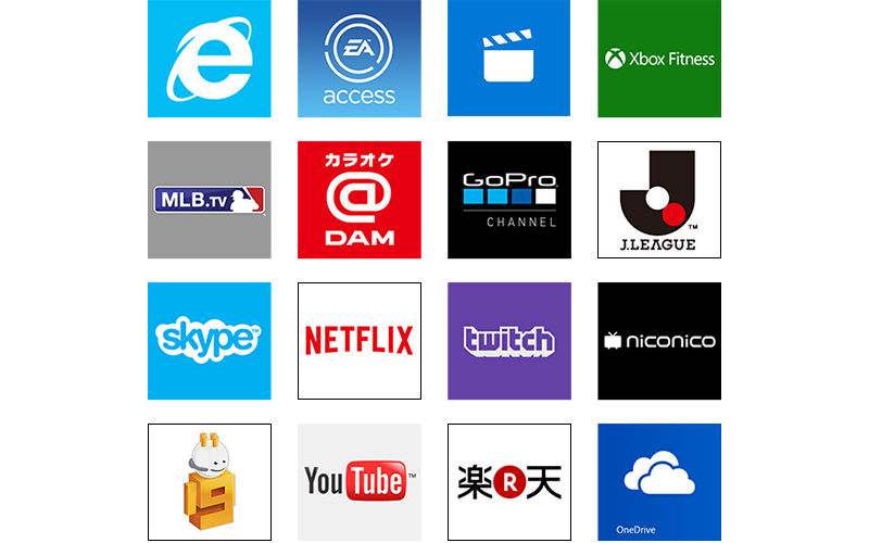 All your favorite entertainment apps on Xbox One and Xbox 360