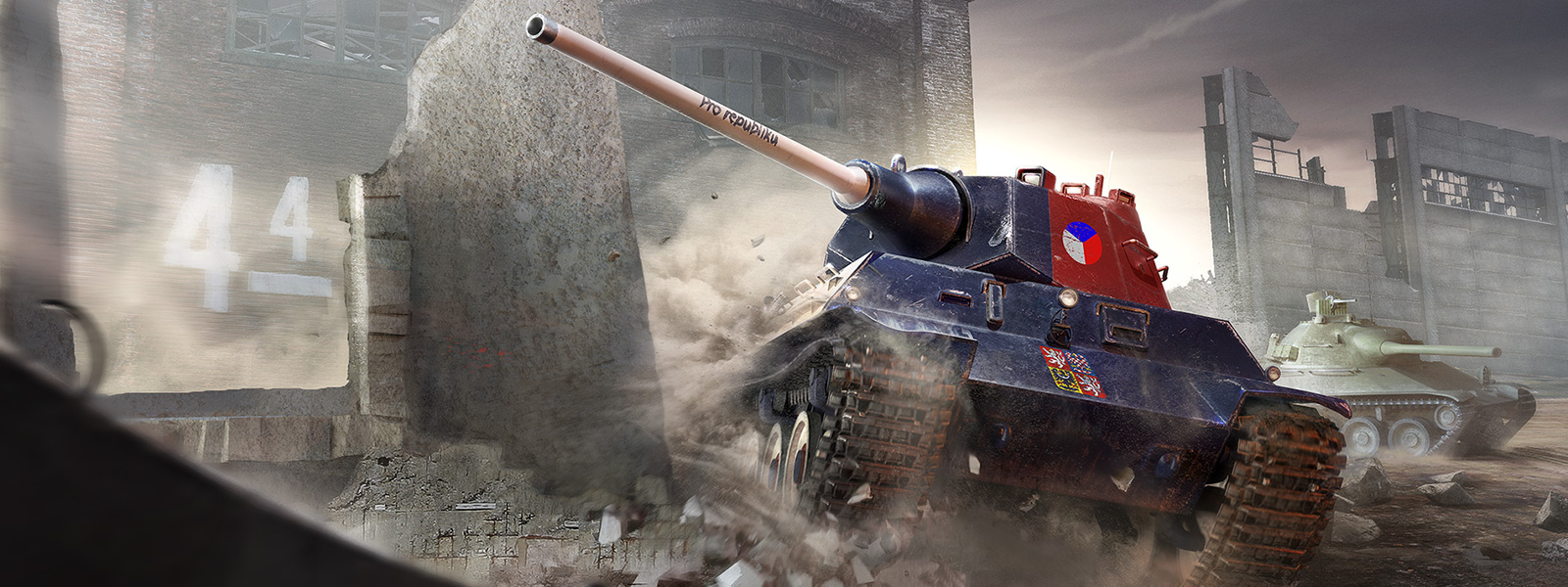 World of Tanks 新國度