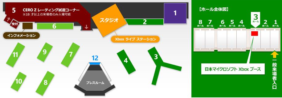 日本マイクロソフト Xbox ブース