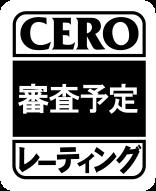 cero RP