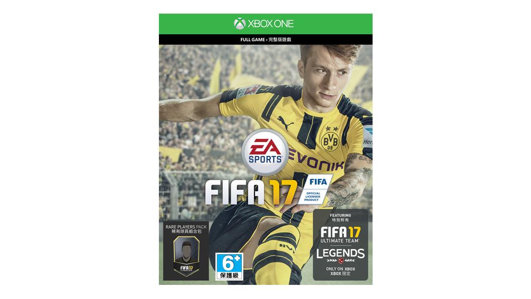 FIFA 17 遊戲卡