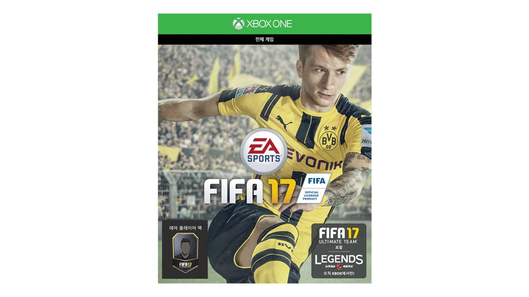 FIFA 17 게임 카드
