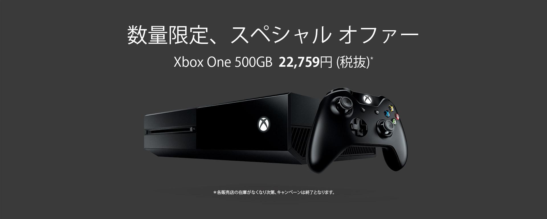 xbox one TPR